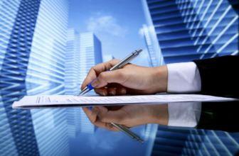 Umowa o pracę – jak ją przygotować?